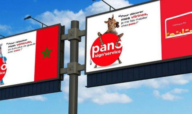 visite pub pano Maroc.JPG